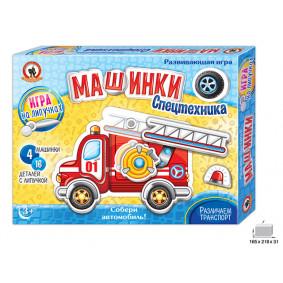 Խաղ 53351/03271 կպչուններով Մեքենաներ ռուսական ո