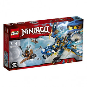 Կոնստրուկտոր 70602 Ninjago LEGO