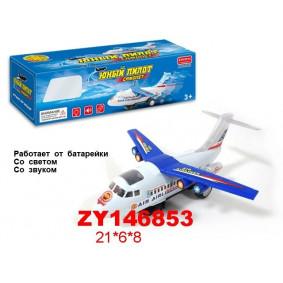 Ինքնաթիռ 5137660