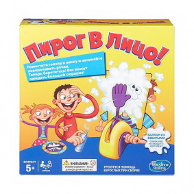 Խաղ В7063 OTHER GAMES HASBRO