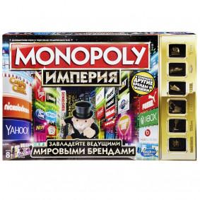 Խաղ В5095 Մոնոպոլիա Իմպերիա HASBRO