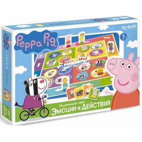 Սեղանի խաղ 01589 Peppa Pig ORIGAMI