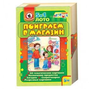 Լոտո 03283 ,  Ռուսսկիյ ստիլ