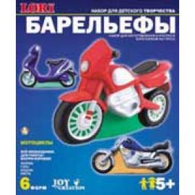 Հավաքածու ձուլման համար Մոտոցիկլետներ Н-034 LORI