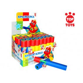 Խաղալիք - Ջրային ատրճանակ