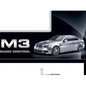 Ավտոմեքենա BMW M3 866-2405