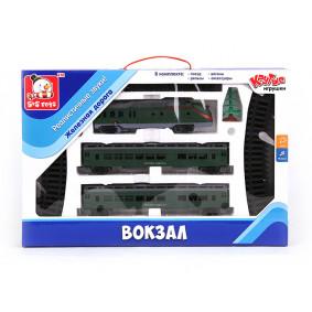 Երկաթգիծ EC80144R Կայարան