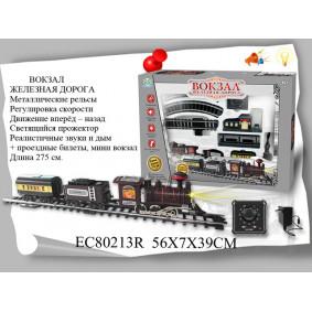 Երկաթգիծ EC80213R Կայարան