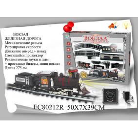 Երկաթգիծ EC80212R Կայարան