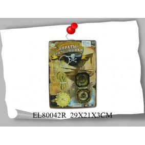Հավաքածու Ծովահենի համար EL80042R
