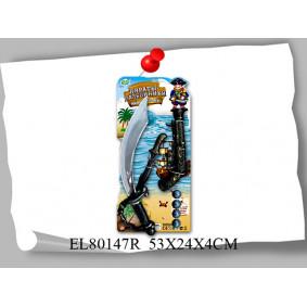 Հավաքածու EL80147R ծովահենի  Ծովահեն-ավազակներ