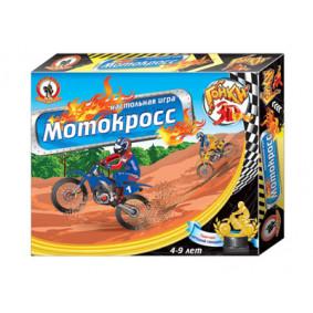 Խաղ 50546/3846 Մրցավազք 3D Մոտոկրոս Ռուս