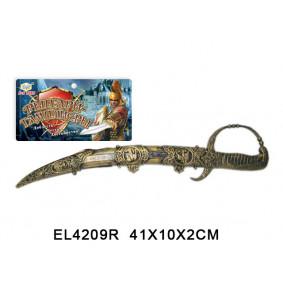 Սուր SR8303
