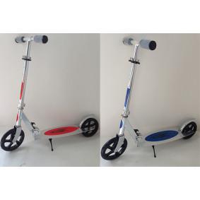 Ինքնաշարժ խաղալիք C09995
