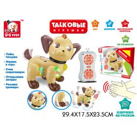 Խաղալիք Շնիկ EA80285R