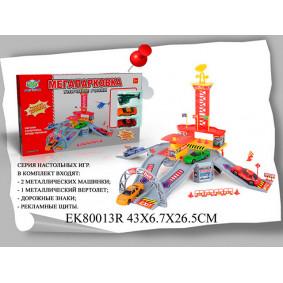 Խաղալիք Ավտոտնակ EK80013R մեքենաներով