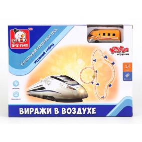 Ռելսուղի EC80339R