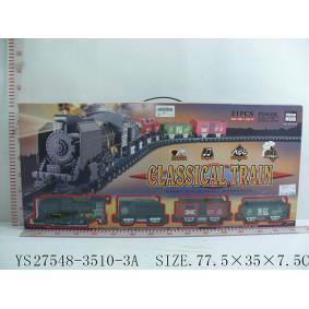 Երկաթգիծ 3510-3A