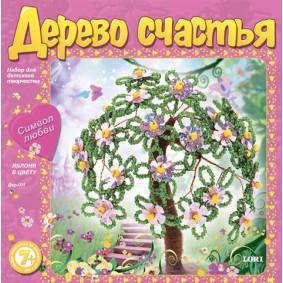 Հավաքածու Дер-001 Երջանկության ծառ Խնձորի ծաղկում