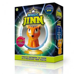Ինտերակտիվ խաղ 16363 Magic Jinn Anim