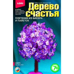 Հավաքածու Дер-013 Երջանկության ծառ Սակուրա LORI