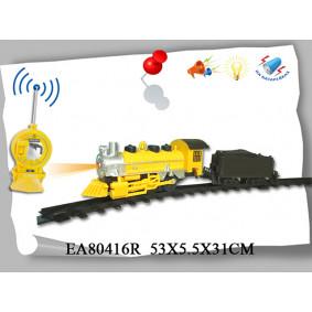 Երկաթգիծ EA80416R Կայարան, ռադիոկառավարում