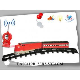 Երկաթգիծ EA80419R Երկաթուղային կայարան