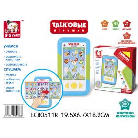 Բջջային հեռախոս EC80511R
