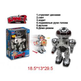 Խաղալիք Ռոբոտ ZYA-A1476-1/ZY343620