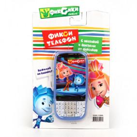 Խաղալիք Հեռախոս GT8666 բջջային