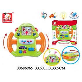 Խաղալիք ղեկ 00686965