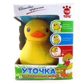 Խաղալիք - Բադիկ GT8880