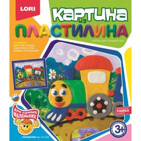 Նկար պլաստիլինից Շոգեքարշ Пк-003 LORI