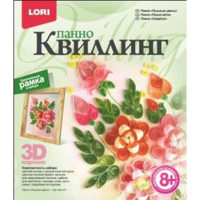 Պաննո Квл-011 Կվիլլինգ Փարթամ ծաղիկներ LORI