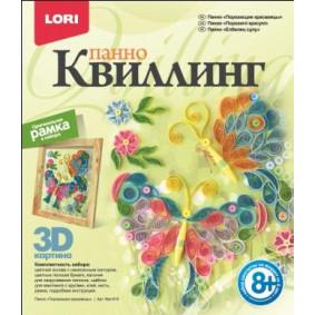 Պաննո /ներկում/ Квл-010 Կվիլլինգ LORI