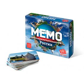 Խաղ 7202 Մեմո
