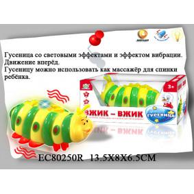Թրթրուկ Վժիկ-վժիկ EC80250R/100048179