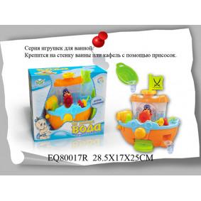 Հավաքածու EQ80017R լոգանքի համար