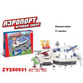 Հավաքածու ZYB-B0801-2 Աէրոպորտ, 31 էլեմենտ