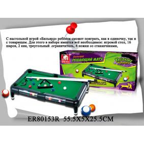 Բիլիարդ ER80153R