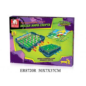 Խաղ Ֆուտբոլ ER8720R