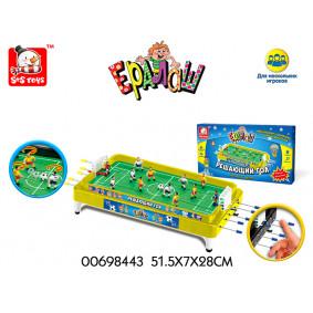 Խաղալիք Ֆուտբոլ 00698443