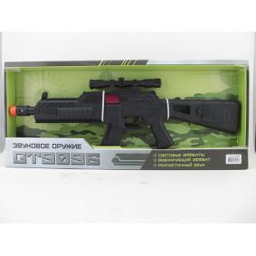 Խաղալիք Ավտոմատ GT9096