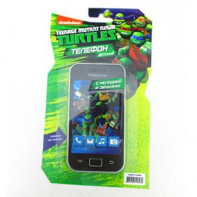 Խաղալիք Հեռախոս GT9097 բջջային