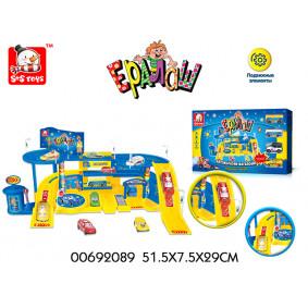 Խաղալիք Ավտոկանգառ 100692089 մեքենաներով