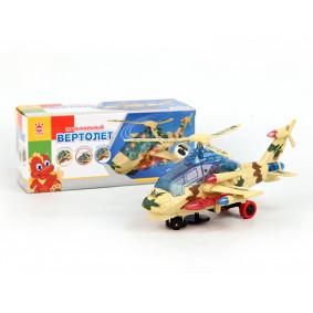 Խաղալիք - ՈՒղղաթիռ GT9171