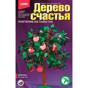 Հավաքածու Дер-012 Երջանկության ծառ Խնձորենի LORI