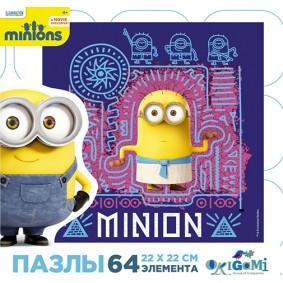 Փազլ 01793 64A Minions/Մինիոնները