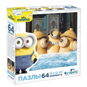 Փազլ 01701 64A Minions/Մինիոնները