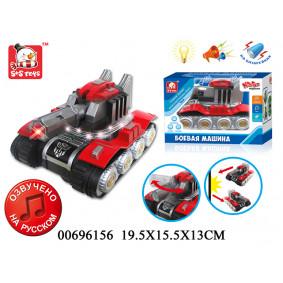 Խաղալիք - տանկ 100696156